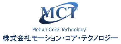 株式会社モーション・コア・テクノロジー